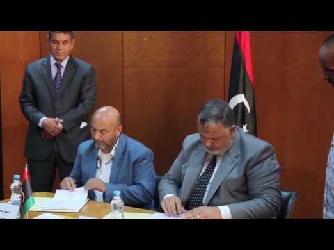 مذكرة تفاهم مشترك بين الهيئة العامة للمعلومات ومصلحة أملاك الدولة طرابلس