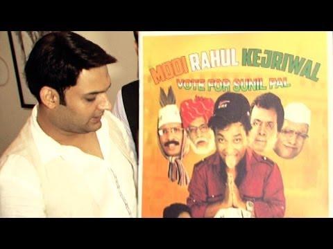 Kapil Sharma Appreciates Sunil Pal