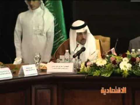 رئيس الوزراء التونسي: العميل ملك.. فما بالك إذا كان سعوديا - فيديو