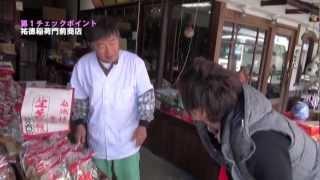 うまか!楽しか!来んしゃい!佐賀県「鹿島市ぶらり旅」シティーコムTV