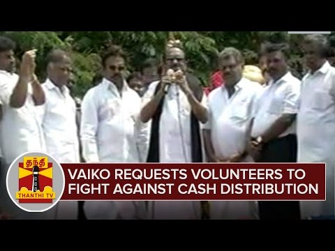 Vaiko-requests-Volunteers-to-fight-against-distribution-of-Money-Thanthi-TV