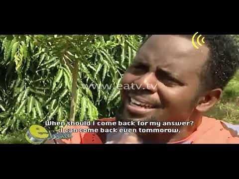Hitoria ya Steven Kanumba kwenye EATV, eNEWZ.
