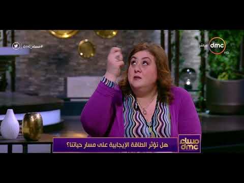 العرب اليوم - طريقة حماية بيتك من الطاقة السلبية بالملح والليمون
