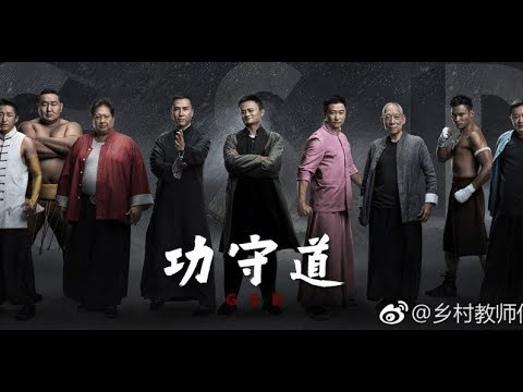 The art of attack and defense,Dragon assassin  movies chinese kungfu, english subittles