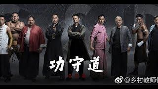 Nonton The art of attack and defense,Dragon assassin  movies chinese kungfu, english subittles Film Subtitle Indonesia Streaming Movie Download