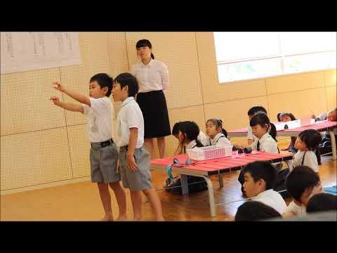 1年生音楽「ふうりん」の授業 なぎさ公園小学校