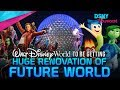 EPCOT's Future World Revamp Plans To Be Announced at D23 Expo - Disney News - 6/22/17