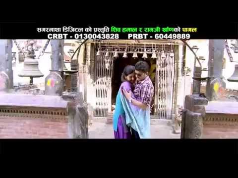 Video Ho Ma Pagal Ho by Ramji Khand and Purna Kala BC   Nepali Superhit Lok Dohori Geet download in MP3, 3GP, MP4, WEBM, AVI, FLV January 2017