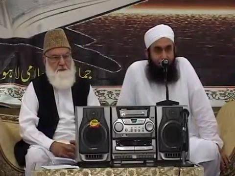 Video Maulana Tariq Jameel at Jamat e Islami Ijtema    Lahore download in MP3, 3GP, MP4, WEBM, AVI, FLV January 2017