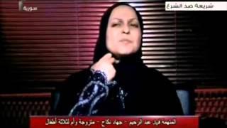 الفيلم الوثائقي - شريعة ضد الشرع - جهاد النكاح في سوريا  2013/08/11