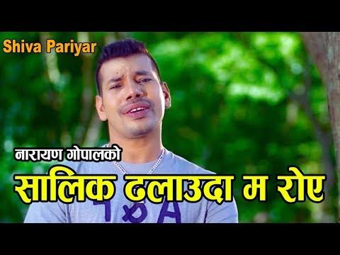 (Shiva Pariyar @ Jhankar Live Show with Subas ..1 hour, 15 minutes.)