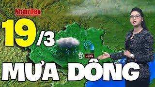 Dự báo thời tiết hôm nay và ngày mai 18/3 | Cảnh báo dông lốc | Dự báo thời tiết đêm nay mới nhất