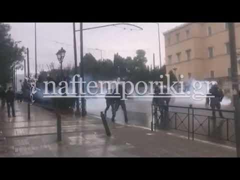 Συλλαλητήριο για τη Μακεδονία – Επεισόδια στην Πανεπιστημίου