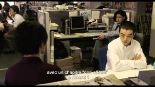 REAL Extrait VOSTFR