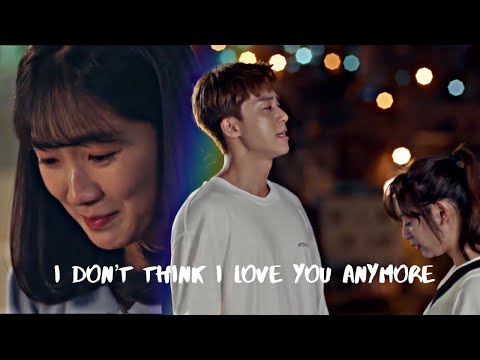 i don't think i love you anymore | kdrama multicouples