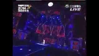 JJ Lin 林俊傑 - WOW!高雄2014港都跨年夜 1/4 開場 曹操 黑暗騎士 小酒窩
