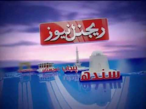 Kohenoor Regional News 2018-01-30 At 04:00 PM