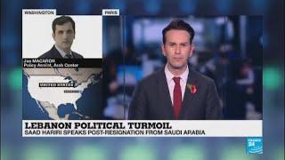 Joe Macaron talks to France 24 on Hariri's return to Lebanon