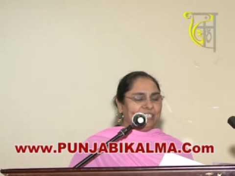 parminder kaur - Parminder Kaur Swaich Punjabi Kalma.