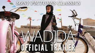 Nonton WADJDA Official Trailer Film Subtitle Indonesia Streaming Movie Download