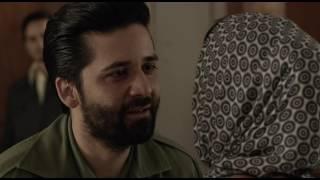 Septembers of Shiraz (2015) Official Trailer