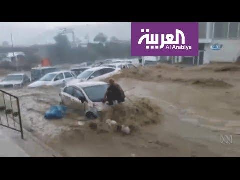 العرب اليوم - شاهد: كارثة في العاصمة التركية بسبب الأمطار