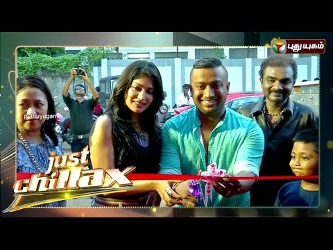 Just-Chillax-20-07-2016-Puthuyugam-TV