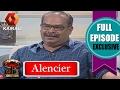 Jb Junction Alencier Ley Lopez- Part 2  19th February 2017  Full Episode