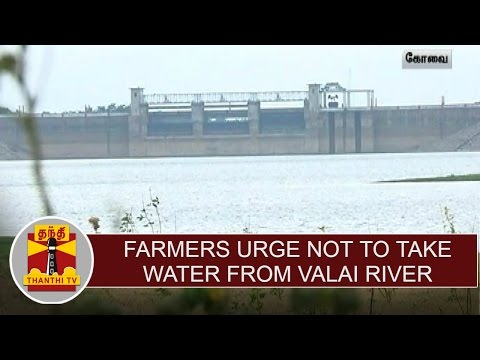 Farmers-urge-not-to-take-water-from-valai-river-for-beer-factory--Thanthi-TV