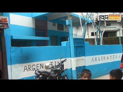 নারায়ণগঞ্জের মাটিতে আর্জেন্টিনা বাড়ি