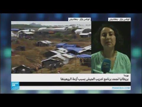 العرب اليوم - شاهد: غضب في مخيمات اللاجئين للروهينغا في بنغلادش