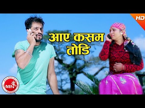 (New Lok Dohori 2074/2017 | Aaya Kasam Todi...- 6 minutes, 19 seconds.)