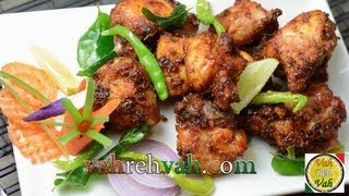 Street Food Chicken 65 - By VahChef @ VahRehVah.com