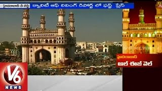 Hyderabad Secured First Place In Best Quality Of Living Report 2015 (05-03-2015)