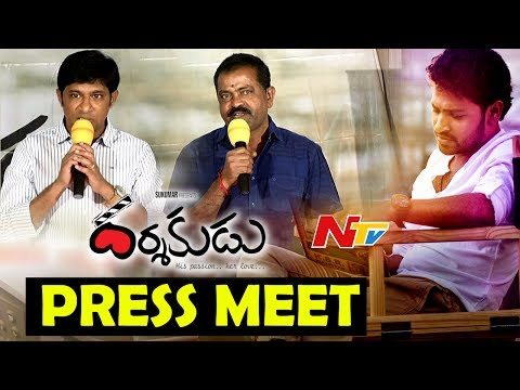 Dharshakudu Movie Press Meet || Ashok Bandreddi, Eesha Rebba