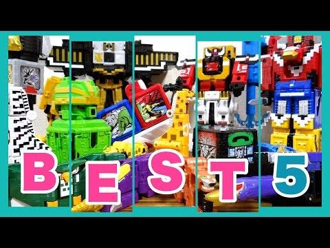 【玩具ランキング】ジュウオウジャーベスト5のおもちゃを決めようぜ!