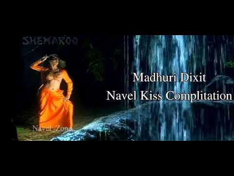 Video Madhuri Dixit Navel Kiss Complitation download in MP3, 3GP, MP4, WEBM, AVI, FLV January 2017