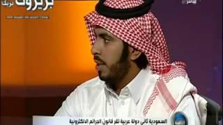 هكر سعودي يدمر موقع افلام اباحية لأجل شاب متوفي