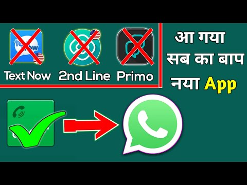 Video आ गया Text Now का बाप || आप मिलेगा Unlimited WhatsApp Numbers 100% || 2018 By Candy Tech download in MP3, 3GP, MP4, WEBM, AVI, FLV January 2017