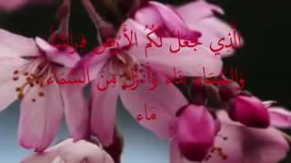 H Muammar ZA Al Baqarah 21-22