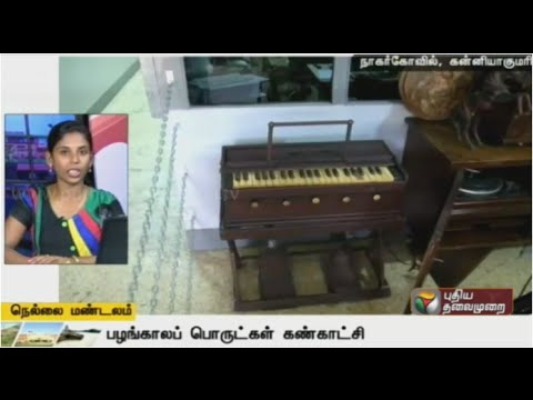 A-Compilation-of-Nellai-Zone-News-06-04-16-Puthiya-Thalaimurai-TV