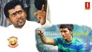 Video Superhit Tamil comedy scenes | Latest Tamil movie comedy clips | New upload MP3, 3GP, MP4, WEBM, AVI, FLV Desember 2018