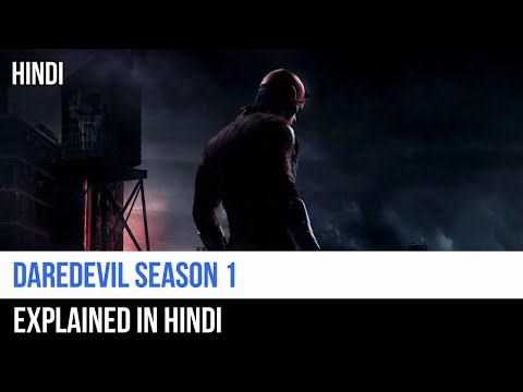 Daredevil Season 1 Recap In Hindi | Captain Blue Pirate |