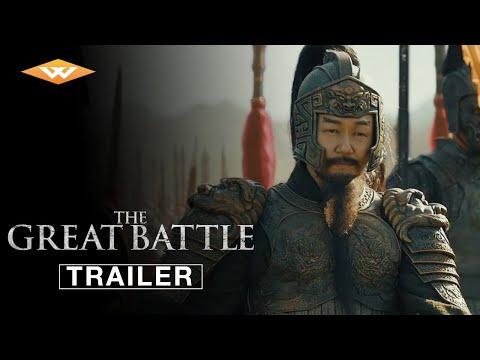 THE GREAT BATTLE (2018) Official Teaser Trailer | Korean War Movie