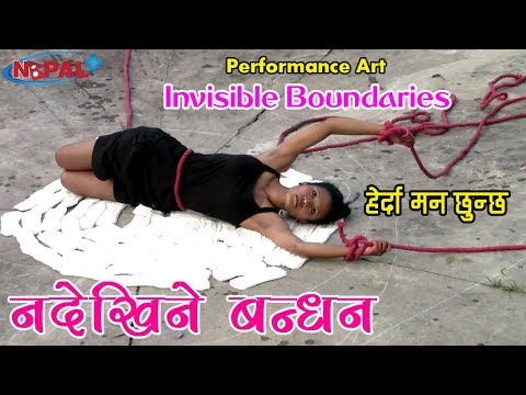 (Performance Art Invisible Boundries By Pramila Lama - Duration: 5 minutes, 15 seconds.)