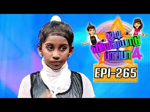 Odi-Vilayadu-Pappa-Dance-Show--Season-4-Epi-265-Avanthika-24-08-2016