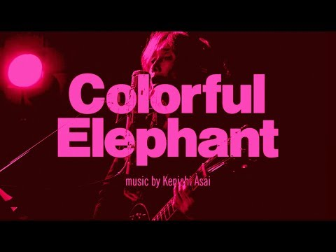 , title : '浅井健一 『Colorful Elephant』 MUSIC VIDEO(Short Ver.)'