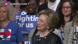 Хиллари Клинтон может стать мэром Нью-Йорка