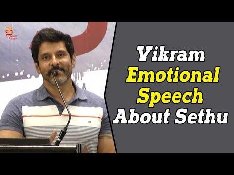 Video Vikram emotional Speech about Sethu | Sketch Success Meet | Tamannaah | S Thaman | Thamizh Padam download in MP3, 3GP, MP4, WEBM, AVI, FLV January 2017