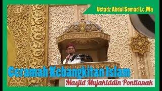 Video Allahu AKBAR! Ceramah Kebangkitan Ustadz Abdul Somad di Masjid Mujahiddin Pontianak MP3, 3GP, MP4, WEBM, AVI, FLV September 2017